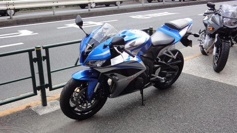 Sdsc05300