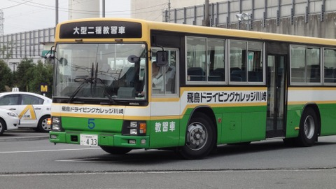 Sdsc05733