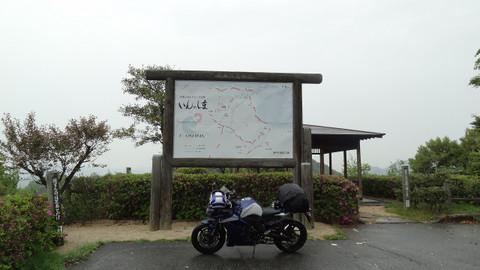 Ssdsc01728