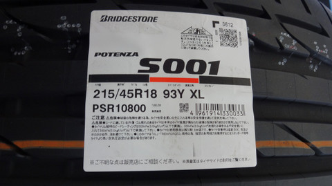 Ssdsc00242