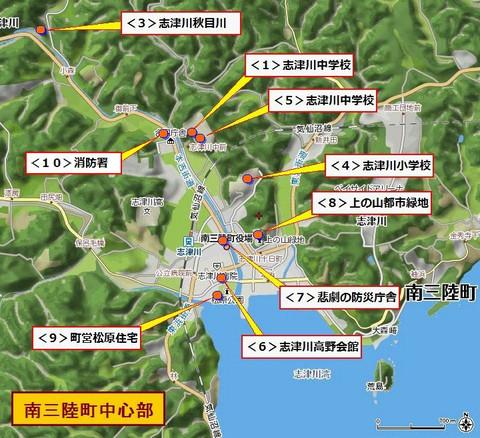 Shogensizugawa_map