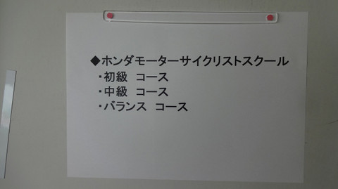 Ssdsc01397