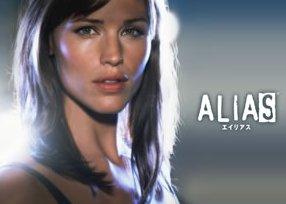 Alias0
